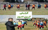 تمرین ریکاوری تیم خیبر در ورزشگاه تختی خرم آباد برگزار شد