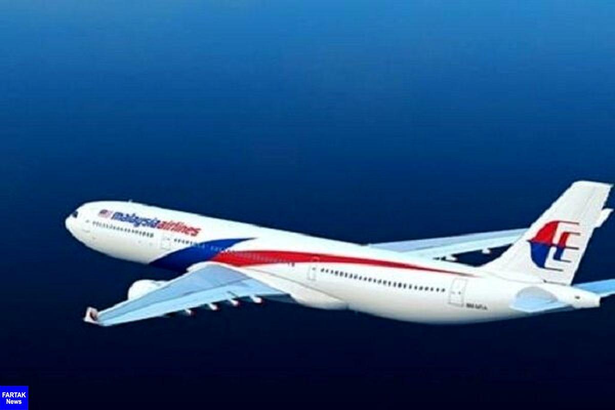 بوئینگ مسافربری اندونزی از صفحه رادار محو شد