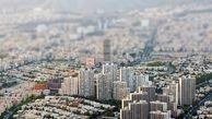 امضای تفاهمنامه ساخت ۱۰۰ هزار مسکن بین وزرای راه و دفاع