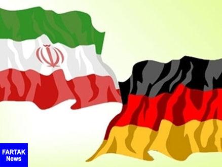 شرایط جدید ورود ایرانیها به کشور آلمان