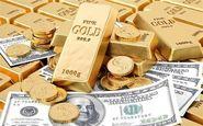 قیمت طلا در بازارهای جهانی 33 دلار افت کرد