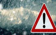 خطر وقوع سیلاب در چهارمحال و بختیاری جدی است/ جزییات فعالیت سامانه بارشی جدید در استان