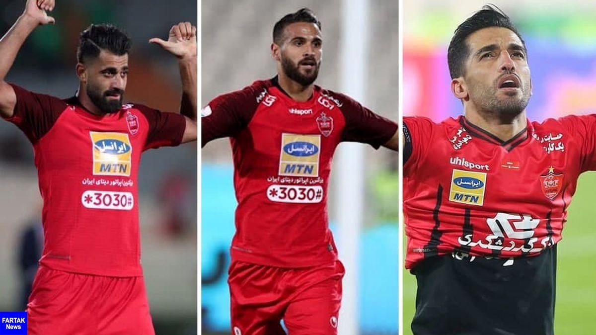 شرایط متفاوت سه بازیکن ملی پوش پرسپولیس برای تمدید