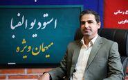 تشریح اهم برنامه های هیات رسیدگی به تخلفات اداری آموزش و پرورش استان در سال جاری