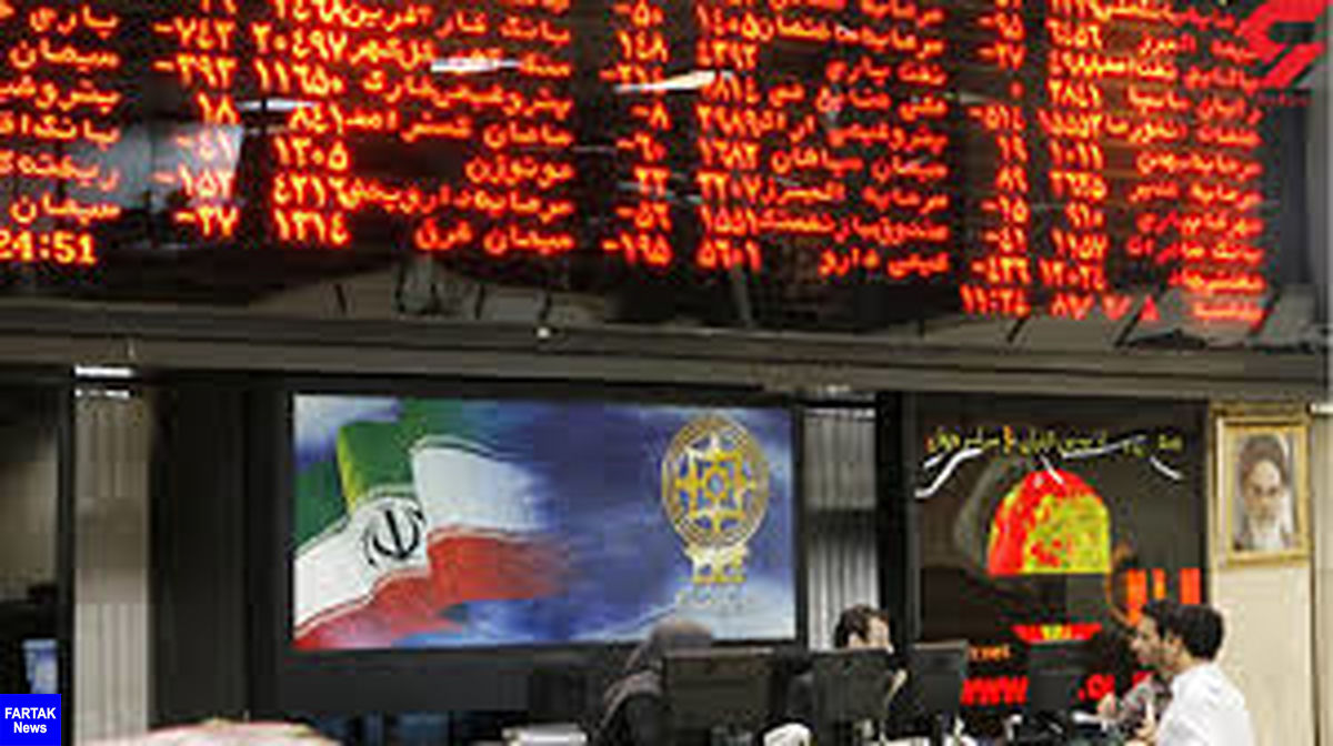 اسامی سهام بورس با بالاترین و پایینترین رشد قیمت امروز ۹۹/۰۷/۱۴