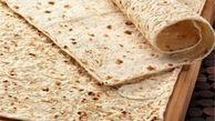 قیمت نان در ایلام تغییر نکرد