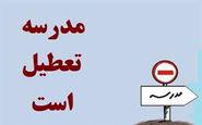 مدارس و دانشگاه های خوزستان هفته آینده هم تعطیل شد
