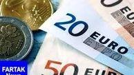 قیمت یورو امروز چهارشنبه ۲۸ / ۱۲ / ۹۸