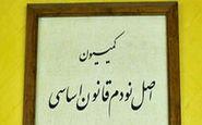 آخرین خبر از پرونده دختران ایران شهر، مدرسه غرب تهران و سعید طوسی