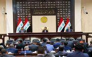 آغاز نشست روسای مجالس کشورهای مجاور عراق