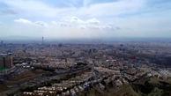 کلیپی ارزشمند تهیه شده از سوی شهربان وحریم بان شهرداری تهران/ فیلم
