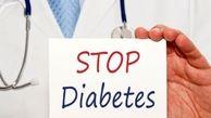 با این شیوه از ابتلا به دیابت جلوگیری کنید