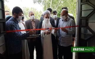 گزارش تصویری افتتاح اولین فرهنگسرای خانواده در پارک فدک کرمانشاه