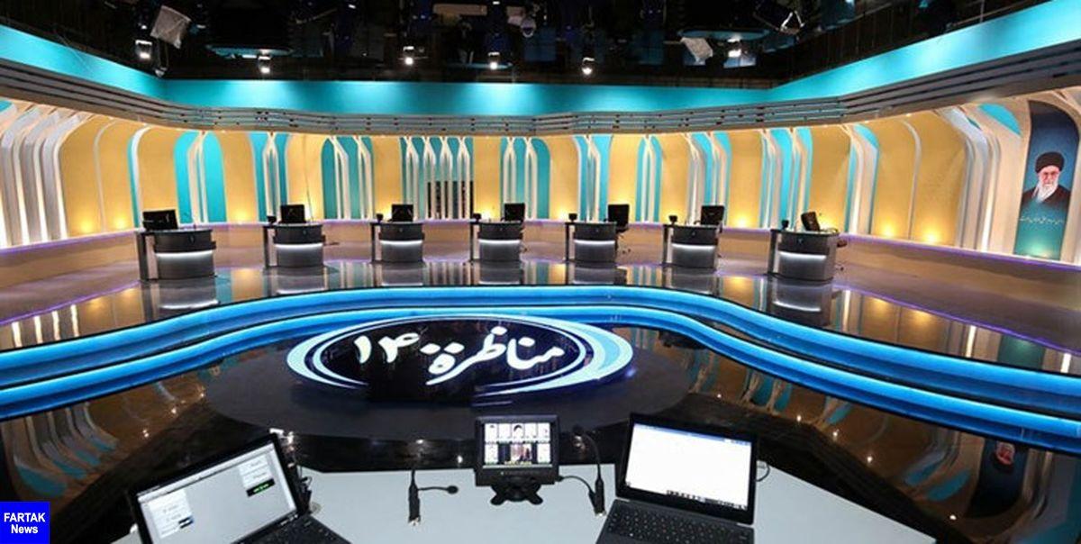 قرعهکشی صندلی نامزدها در دومین مناظره تلویزیونی انجام شد