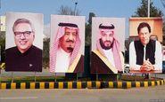 امضای قرارداد سرمایهگذاری ۲۰ میلیارد دلاری میان عربستان و پاکستان