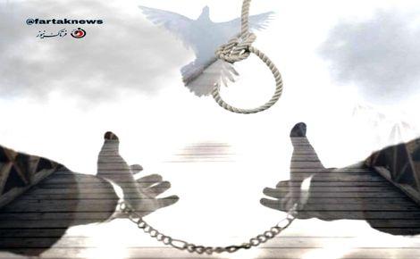 پاره شدن طناب دار از گردن یک اعدامی
