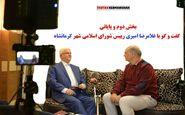 جهرمی موفق ترین وزیر دولت روحانی است/ در عزل و نصب های شهرداری دخالتی ندارم + فیلم