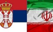 صربستان اجرای طرح لغو روادید با ایران را متوقف کرد