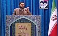 فیلم شعرخوانی زیبای امیر عباسی با موضوع «مجلس انقلابی»