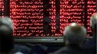 شاخص بورس ۲۵ هزار واحد ریخت