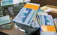 آخرین وضعیت پرداخت سهم حوزه سلامت از یارانهها