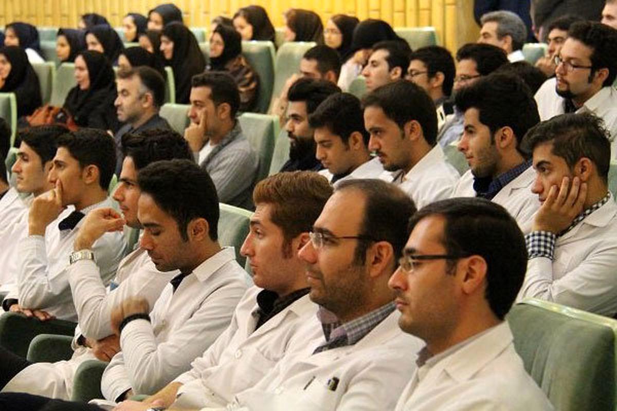 آغاز ثبت نام وام دستیاری برای گروه جدید دانشجویان علوم پزشکی