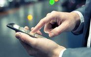 ماجرای پیامکهای قطع یارانه و سهام عدالت چیست؟