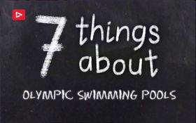 7 نکته درباره شنا در المپیک + فیلم