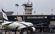 اختلال سامانه «جیپیاس» در حریم هوایی فلسطین اشغالی