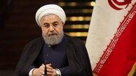 روحانی «مناسبتهای جدید تقویم رسمی سال ۱۳۹۹» را ابلاغ کرد