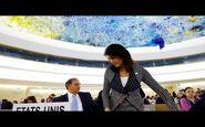 اهرم فشار کاخ سفید بر شورای حقوق بشر