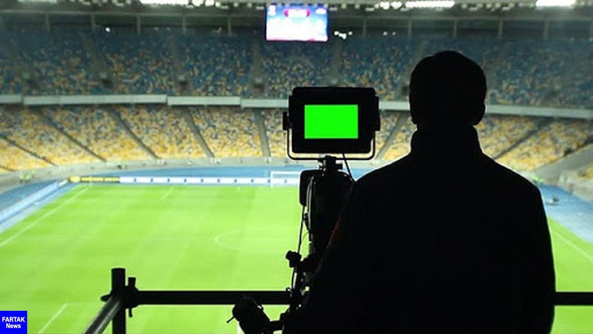 جدول پخش زنده هفته بیست و سوم رقابتهای لیگ دسته یک فوتبال کشور