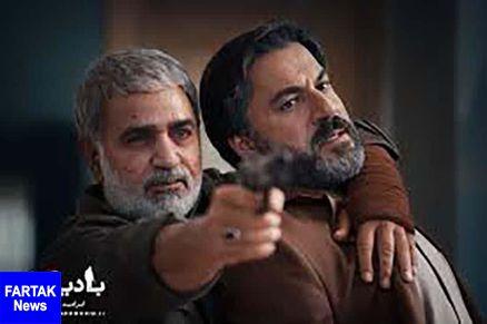 نمایش فیلم سینمایی «بادیگارد» از کانال اردوی شبکه سحر