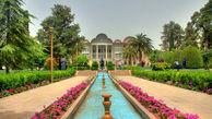 باغ ایرانی | باغی قدیمی با کلی حال و هوای تاریخی