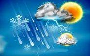 پیش بینی آب و هوا/رگبار و رعدوبرق در ۲۱ استان کشور