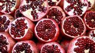 بهبود بیماری کبد چرب با مصرف قرص عصاره انار