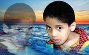تلخ اما واقعی/علی اصغر 9 ساله دو ماه بعد از خودکشی برادرش خودکشی کرد!