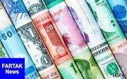 قیمت روز ارزهای دولتی ۹۸/۰۴/۳۱