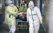 جمعه 26 دی| تازه ترین آمارها از همه گیری ویروس کرونا در جهان
