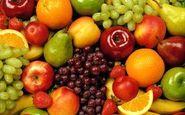 گرانترین میوههای فصل در بازار کدامند؟