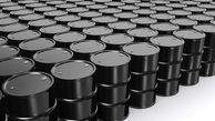 قیمت جهانی نفت امروز ۱۳۹۸/۰۷/۲۴