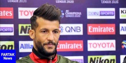 سعد ناطق: تیم های ایرانی همیشه عملکرد خوبی در آسیا دارند/ منتظر حمایت هوادارانمان در دیدار با استقلال هستیم