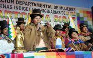 نقدی بر جایگاه زنان در سیاست و جامعه بولیوی