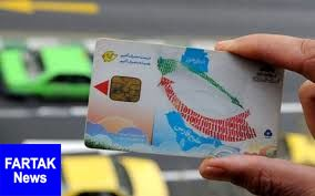 ثبت پیمایش آژانسهای تاکسی تلفنی، شرط دریافت سهمیه سوخت