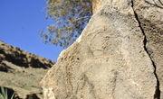 قدیمیترین مدرک مرز سیاسی دنیای باستان در کرمانشاه