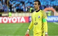 واکنش کاپیتان استقلال به فوت ناگهانی بازیکن لیگ برتری