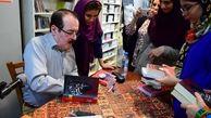 """جشن یکصد و یکمین چاپ کتاب """"ملت عشق"""" و جشن امضای کتاب باب اسرار در شهر کتاب همدان به روایت تصویر"""
