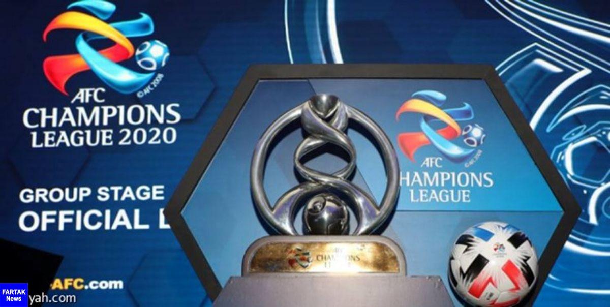 میزبان فینال لیگ قهرمانان ۲۰۲۰ آسیا مشخص شد