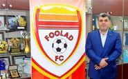 رضایی: با آغوش باز پذیرفتیم استقلال در ورزشگاه ما بازی کند!