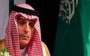 الجبیر: سیاسی کردن پرونده خاشقجی و دخالت در امور عربستان را نمیپذیریم